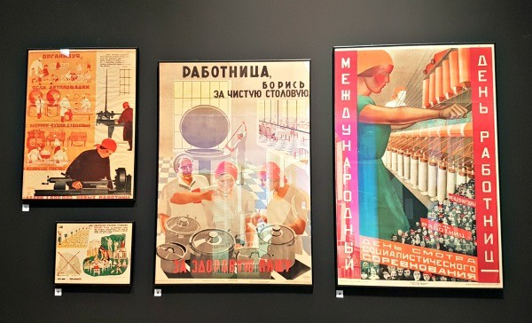 Propaganda, Imagine Moscow, Soviet Architecture, Design Museum